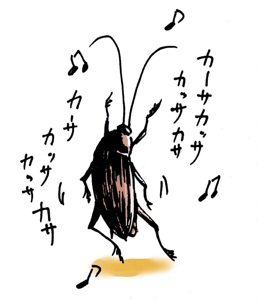 ゴキブリ退治にはやっぱり殺虫スプレー?アルコールが効くって本当?